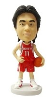 Custom Bobble Head | Arms At Sides Basketball Player Bobblehead | Gift Ideas For Men
