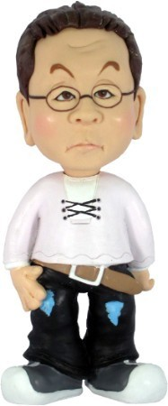 The Ripped Jeans Casual Male bobblehead Doll